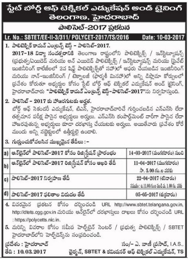 tspolycet 2017 notification